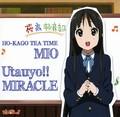 Utauyo!! MIRACLE