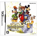 recoded box DS - kingdom-hearts-coded photo