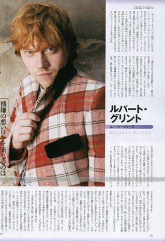 2010: Screen magazine