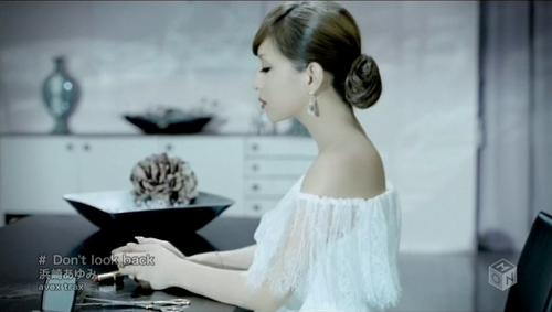 Ayumi Hamasaki images Ayu - Don't look back PV HD ...