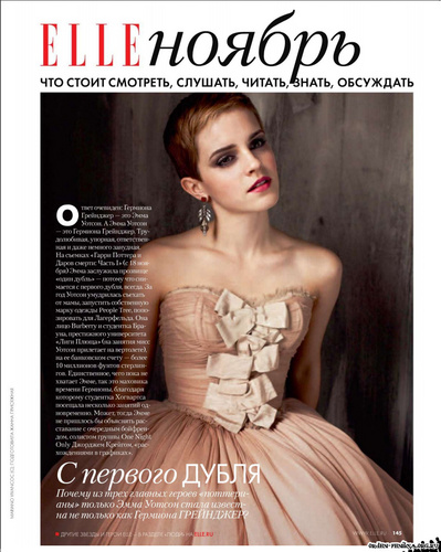 Elle Girl Russia (December)