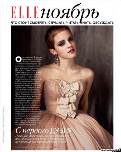 Elle Girl Russia (December)