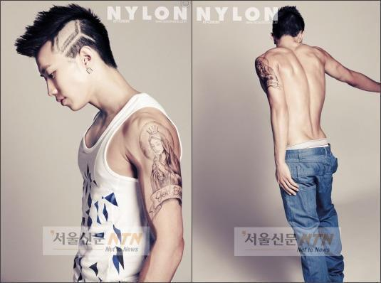 ghiandaia, jay for Nylon
