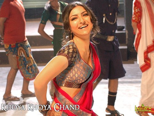 Bollywood wallpaper entitled Khoya Khoya Chand