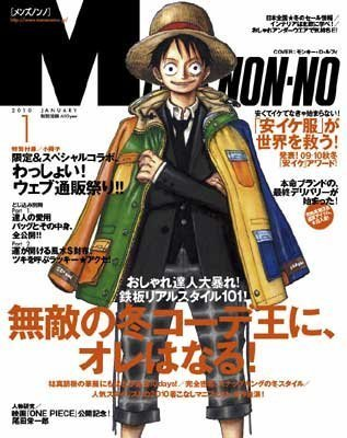 Luffy on a Cover of a Magazine