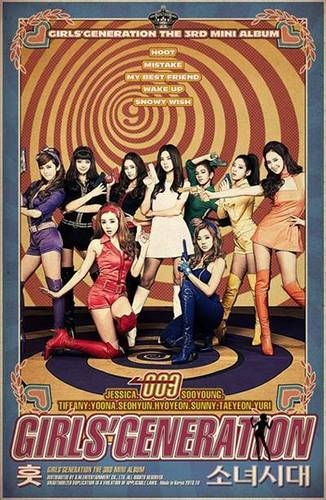 Girl's Generation/SNSD karatasi la kupamba ukuta containing anime called SNSD Hoot album cover
