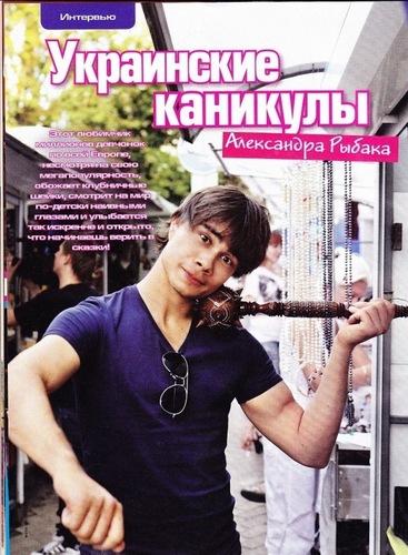 Alex in Ucraine ♥