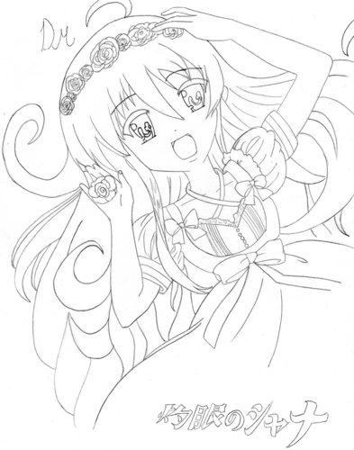 Artworx88: A drawing of Shana