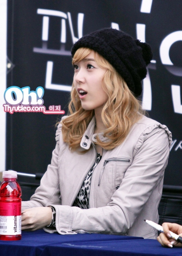 Jessica jung ost dating agency cyrano-in-The Karak