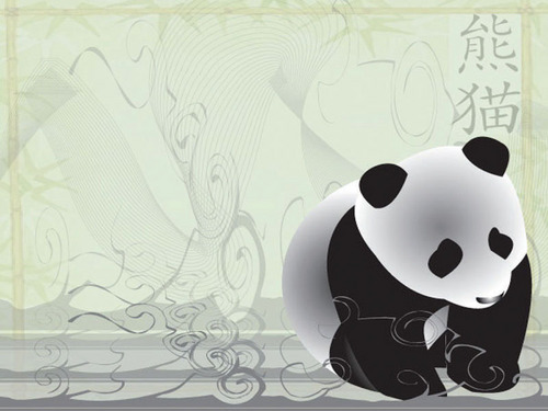Pandas wallpaper called Pandas