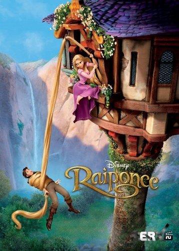 Rapunzel - L'intreccio della torre foto