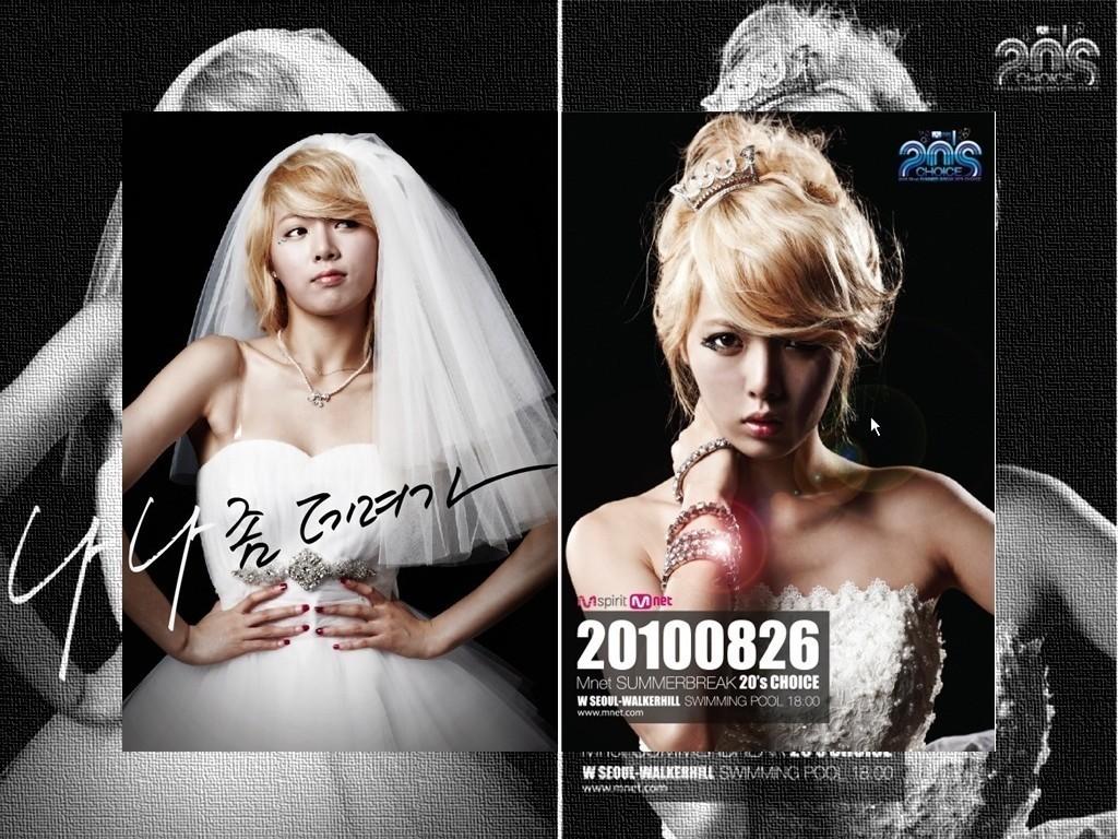 Wedding Dress hyuna