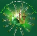 ali - shia-islam photo