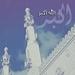 allah - shia-islam icon