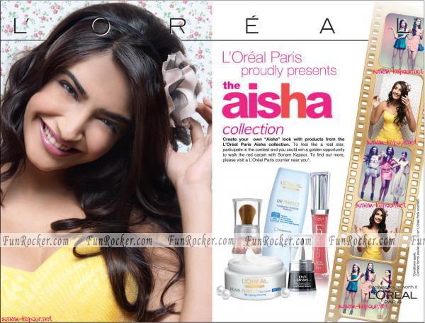Aisha accessories