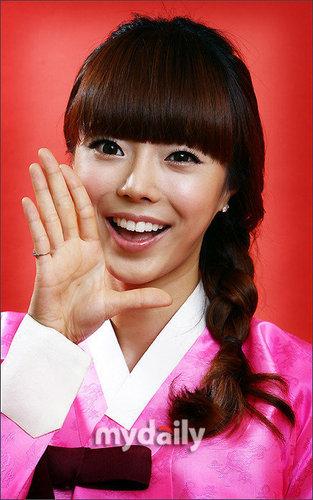 Bini - Happy Chuseok