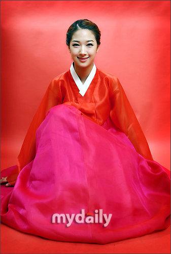 Minha - Happy Chuseok