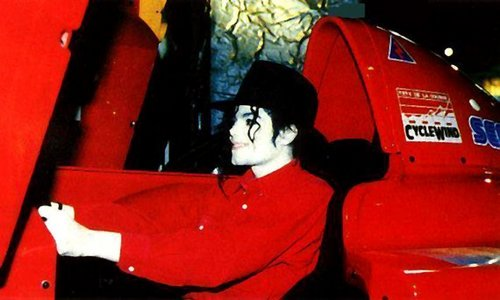 MJ rare !!! cinta anda mj 4 ever (niks95)