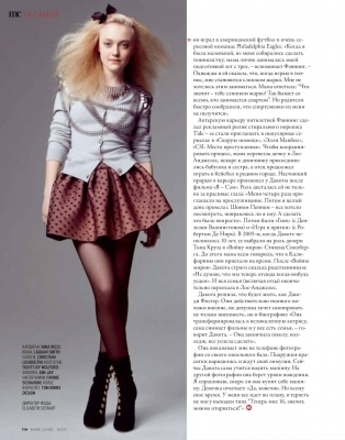 Marie Claire (Russia)