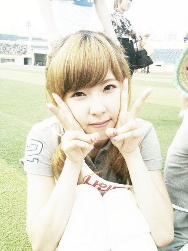 Hyemi Idol ster Athletics Championships Chuseok Special