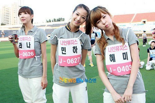 Nine Muses at dol звезда Athletics Championships Chuseok Special