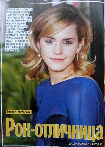 OOPS! magazine Ukraine