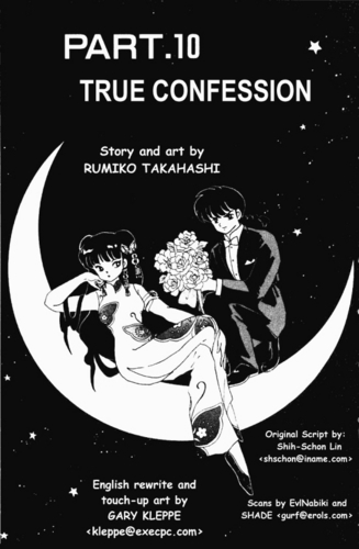 Ranma 1/2 - manga Artwork