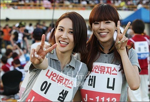 Sam & Bini at dol bintang Athletics Championships Chuseok Special