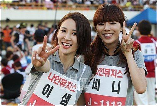 Sam & Bini at dol звезда Athletics Championships Chuseok Special