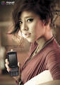 Son Dambi for Samsung S8300 Ultra Touch - son-dambi photo
