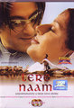 TERE NAAM - tere-naam photo