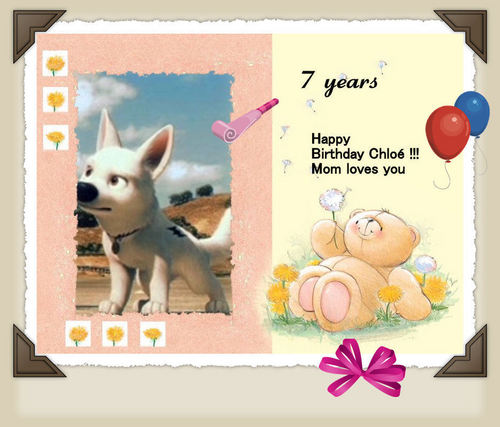 Sweety Babies images Happy Birthday my angel ♥ HD wallpaper and background photos