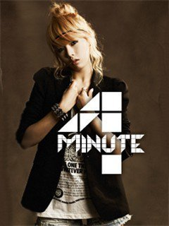 hyuna - I My Me Mine