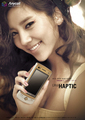 Son Dambi for AnyCall