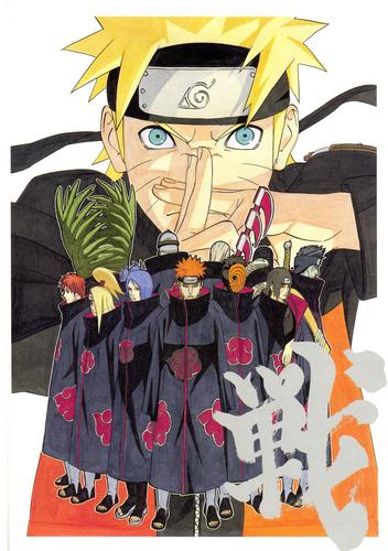 Uzumaki Naruto & Akatsuki