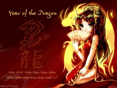anno of the Dragon :)