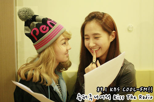 Girls Generation/SNSD wallpaper titled hyoyeon&yuri-kbs kiss the radio