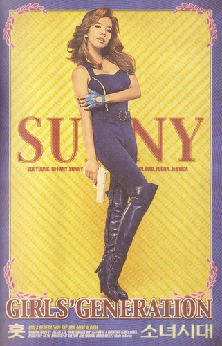 sunny hoot