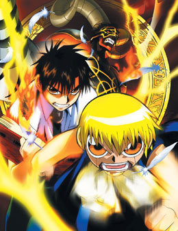 Zatch Bell And Kiyo Images Zatch And Kiyo Wallpaper And Background