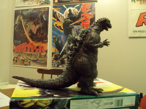 Banpresto Brown Godzilla 1954