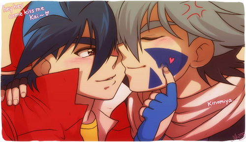 Beyblade kiss