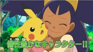 Iris with Pikachu