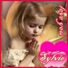 Sylvie - sweety-babies Icon