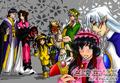 cardcaptor sakura mix with Inuyasha
