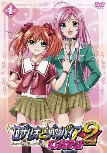 Rosario Vampire wallpaper with anime entitled kokoa&moka