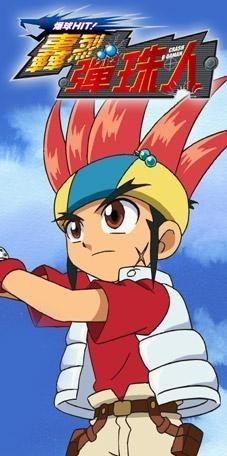 Crash B-Daman Hitto Tamaga