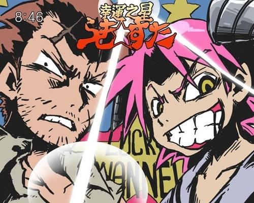 Lucky Channel Mashup: Kogami Akira Vs. Shiraishi Minoru