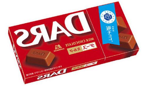 japanese tsokolate