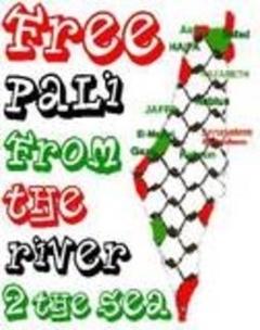 palestine 4 ever