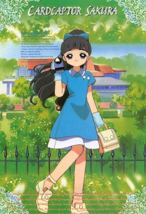 tomoyo cardcaptor sakura - photo #8